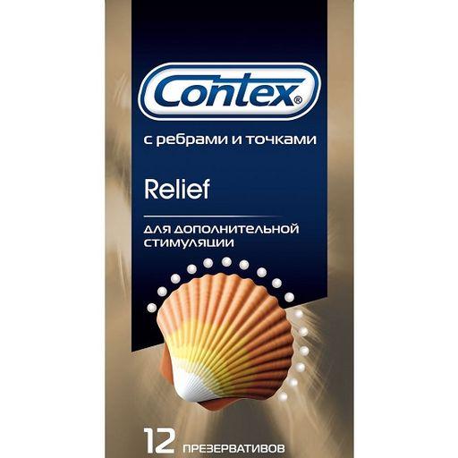 Презервативы Contex Relief, набор презервативов, 12шт.