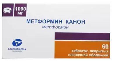 Метформин-Канон, 1000 мг, таблетки, покрытые пленочной оболочкой, 60шт.