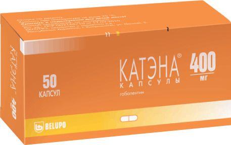 Катэна, 400 мг, капсулы, 50шт.