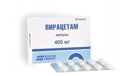 Пирацетам, 400 мг, капсулы, 20шт.