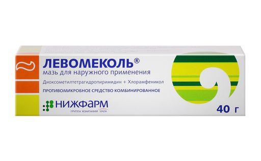Левомеколь, мазь для наружного применения, 40 г, 1шт.