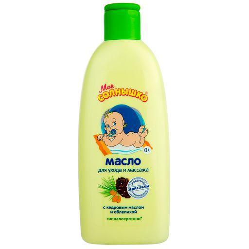 Мое солнышко Масло для массажа, масло для детей, 200 мл, 1шт.
