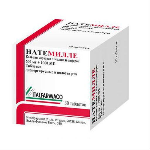 Натемилле, 600 мг+1000 МЕ, таблетки, диспергируемые в полости рта, 30шт.