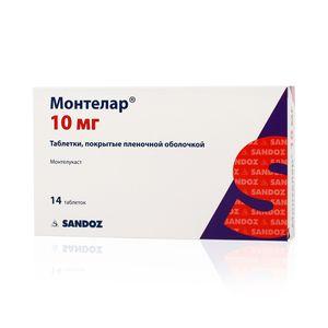 Монтелар, 10 мг, таблетки, покрытые пленочной оболочкой, 14шт.