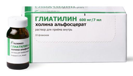 Глиатилин, 600 мг/7 мл, раствор для приема внутрь, 7 мл, 10шт.