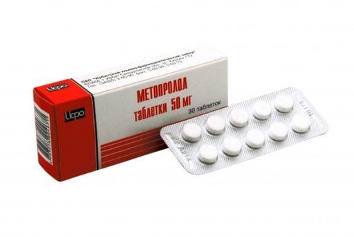 Метопролол, 50 мг, таблетки, 30шт.