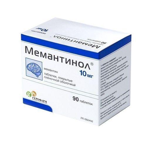 Мемантинол, 10 мг, таблетки, покрытые пленочной оболочкой, 90шт.