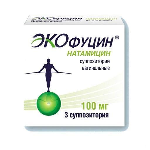 Экофуцин, 100 мг, суппозитории вагинальные, 3шт.