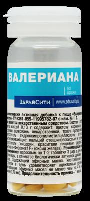Здравсити Валериана, таблетки, 50шт.