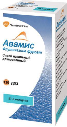 Авамис, 27.5 мкг/доза, 120 доз, спрей назальный дозированный, 1шт.