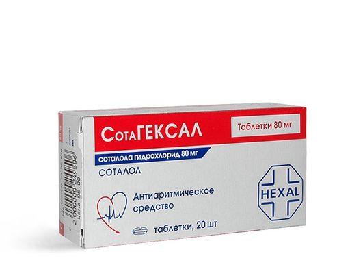 СотаГексал, 80 мг, таблетки, 20шт.