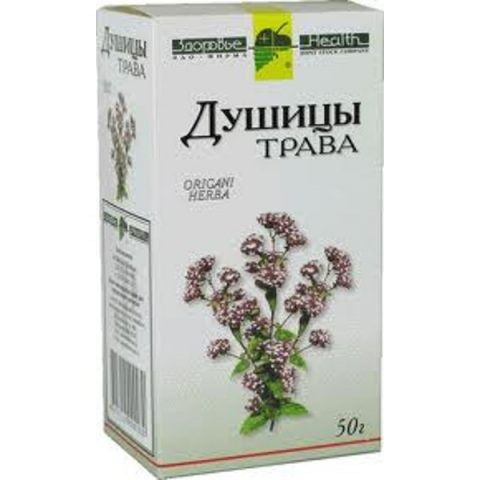 Душицы трава, сырье растительное измельченное, 50 г, 1шт.