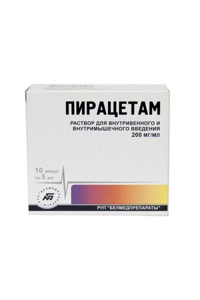 Пирацетам, 200 мг/мл, раствор для внутривенного и внутримышечного введения, 5 мл, 10шт.