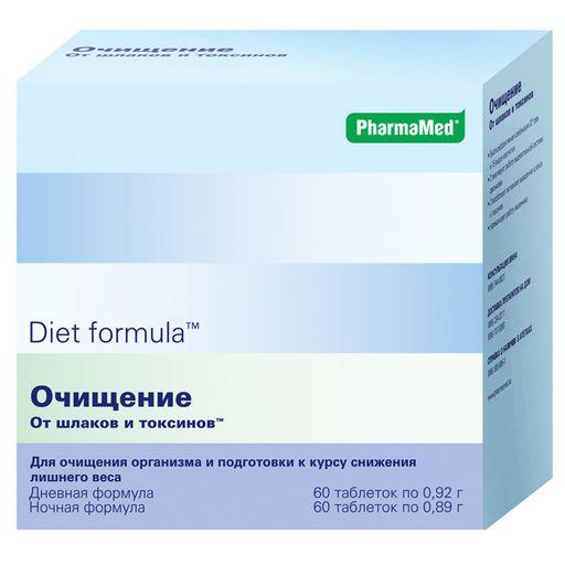 Diet formula Очищение от шлаков и токсинов, таблеток набор, 120шт.