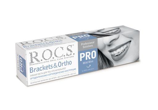 ROCS PRO Зубная паста Brackets Ortho, без фтора, паста зубная, 135 г, 1шт.