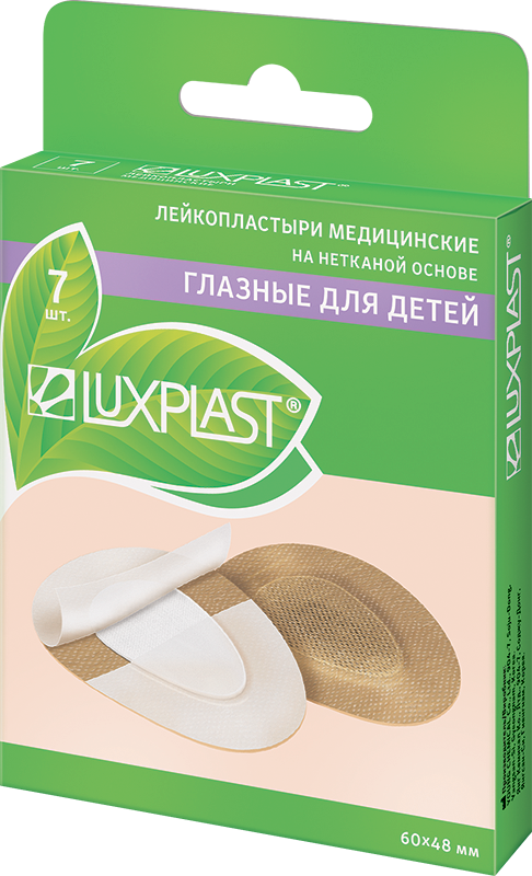 Luxplast Лейкопластырь глазной для детей, 7шт.
