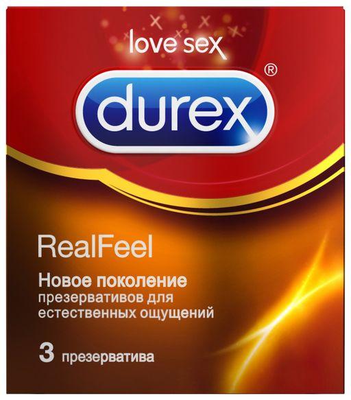 Презервативы Durex Real Feel, презерватив, анатомической формы, 3шт.
