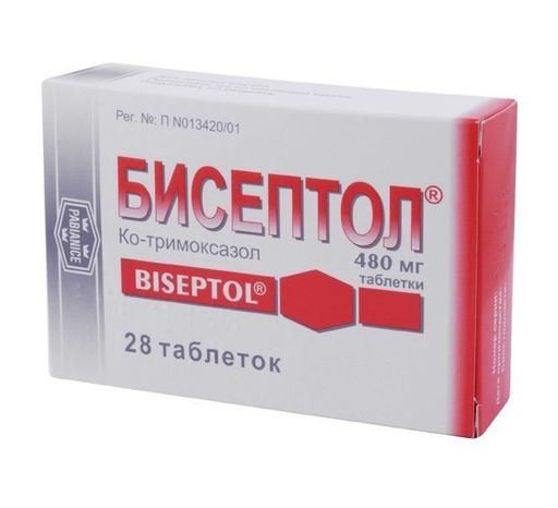 Бисептол, 480 мг, таблетки, 28шт.