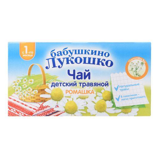 Бабушкино лукошко Чай детский травяной ромашка, чай детский, 1 г, 20шт.
