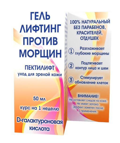 Пектилифт Гель-лифтинг против морщин, гель, курс на 1 неделю, 50 мл, 1шт.