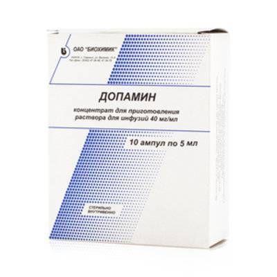 Допамин, 5 мг/мл, концентрат для приготовления раствора для инфузий, 5 мл, 10шт.
