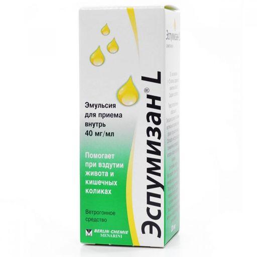 Эспумизан L, 40 мг/мл, эмульсия для приема внутрь, 30 мл, 1шт.