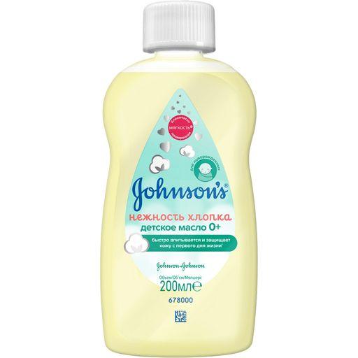Johnson's Baby Масло детское Нежность хлопка, масло для детей, с экстрактом хлопка, 200 мл, 1шт.