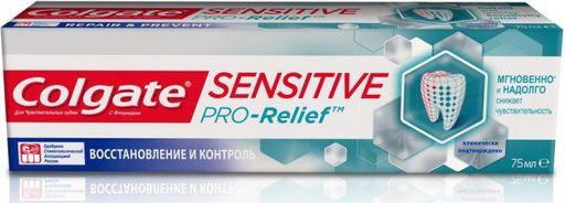 Colgate Sensitive Pro-Relief восстановление и контроль, паста зубная, 75 мл, 1шт.