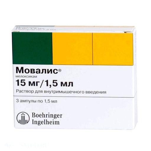 Мовалис, 15 мг/1.5 мл, раствор для внутримышечного введения, 1.5 мл, 3шт.
