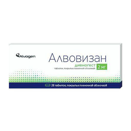 Алвовизан, 2 мг, таблетки, покрытые пленочной оболочкой, 28шт.