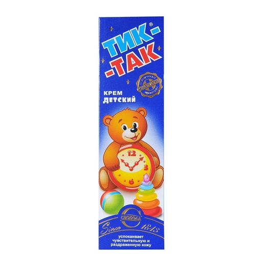 Крем детский Тик-Так, крем для детей, 41 г, 1шт.