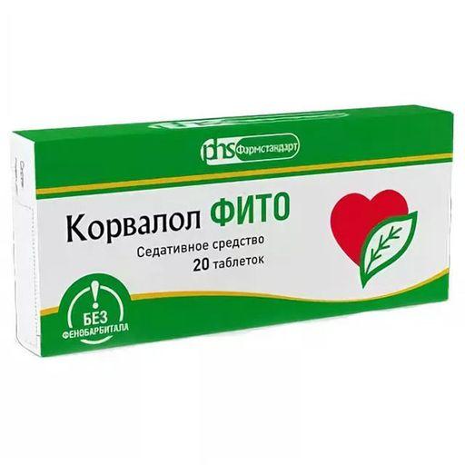 Корвалол Фито, 1.16 мг+28 мг+16.4 мг, таблетки, без фенобарбитала, 20шт.