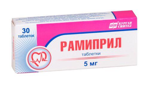 Рамиприл, 5 мг, таблетки, 30шт.