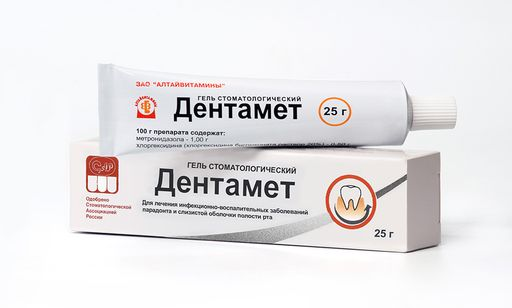 Дентамет, гель стоматологический, 25 г, 1шт.