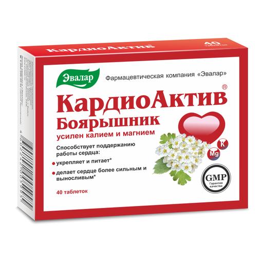 Кардиоактив, 560 мг, таблетки, 40шт.