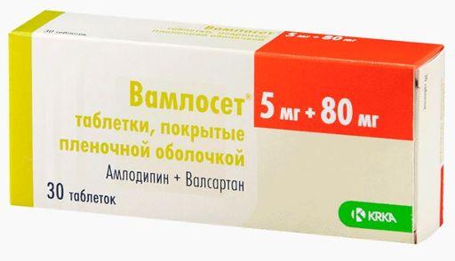 Вамлосет, 5 мг+80 мг, таблетки, покрытые пленочной оболочкой, 30шт.