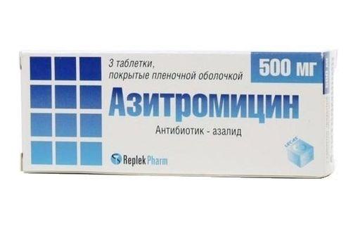 Азитромицин, 500 мг, таблетки, покрытые пленочной оболочкой, 3шт.