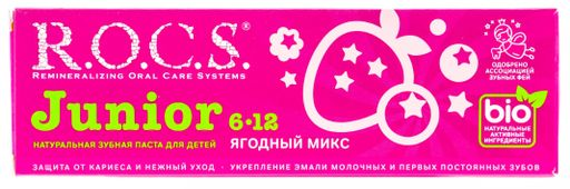 ROCS Junior Зубная паста Ягодный микс, без фтора, паста зубная, 6-12 лет, 74 г, 1шт.