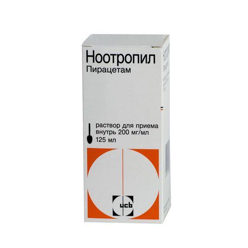 Ноотропил, 200 мг/мл, раствор для приема внутрь, 125 мл, 1шт.