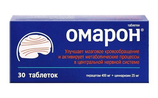 Омарон, 400 мг+25 мг, таблетки, 30шт.