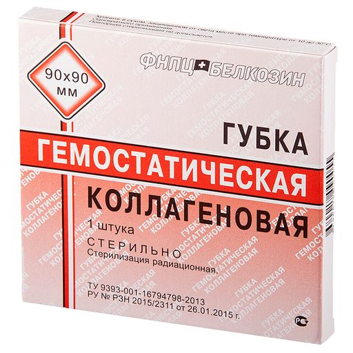 Губка гемостатическая коллагеновая, 90х90 мм, губка, 1шт.