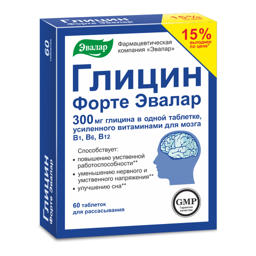 Глицин Форте Эвалар, 300 мг, таблетки для рассасывания, 60шт.