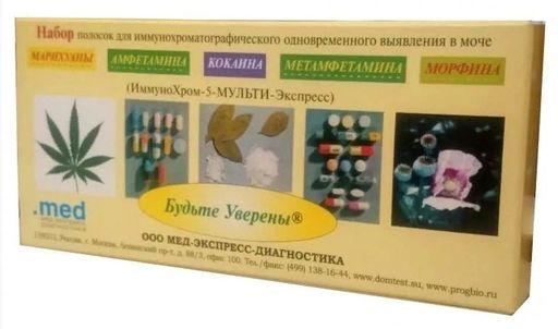 Тест на наркотики ИммуноХром-5-Мульти-Экспресс, тест-полоска, 1шт.