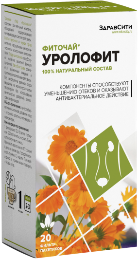 Здравсити Уролофит фиточай, фиточай, 2 г, 20шт.