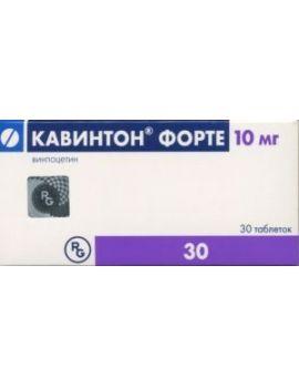 Кавинтон форте, 10 мг, таблетки, 30шт.