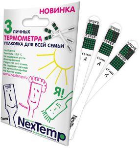 Термометр клинический NexTemp безртутный, 3шт.
