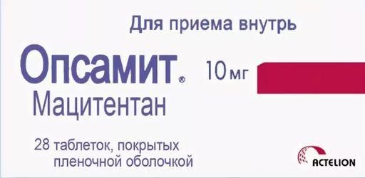 Опсамит, 10 мг, таблетки, покрытые пленочной оболочкой, 28шт.