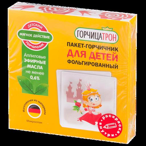 Горчичники-пакеты Горчицатрон детский, порошок для наружного применения, 10шт.