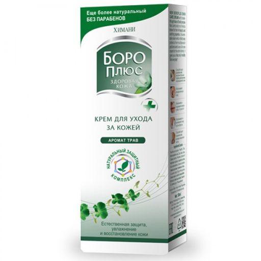 Боро Плюс крем антисептический зеленый, крем, 25 г, 1шт.