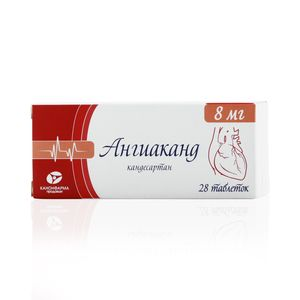 Ангиаканд, 8 мг, таблетки, 28шт.
